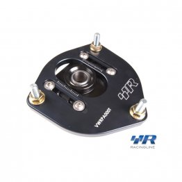 VWR Adjustbale Top Mount - VWR43G500